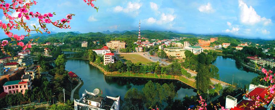 Thành phố Yên Bái